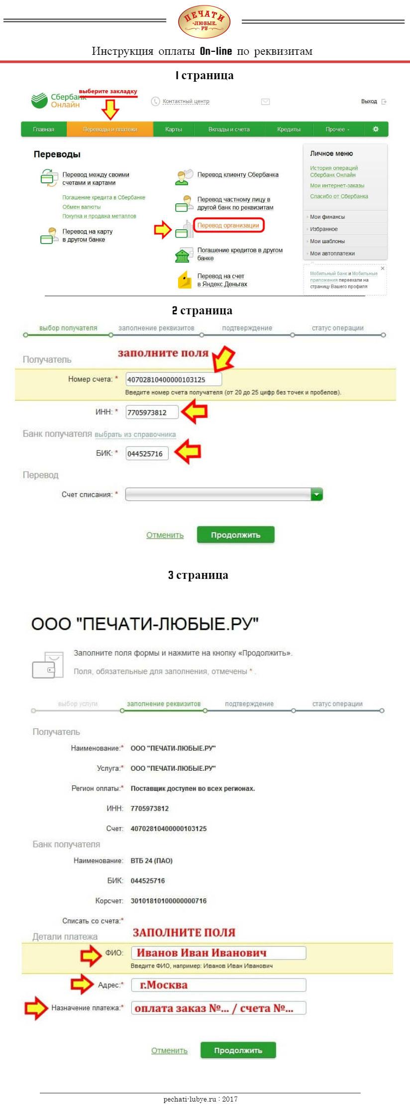 почта банк кредит наличными онлайн заявка копейск