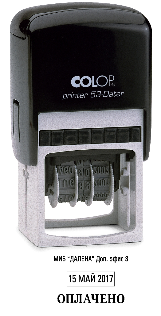 Colop Printer 53-Dater